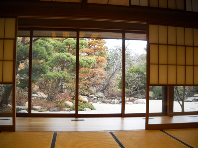 Anderson Jap Garden