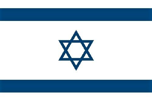 flagge-israel-KLEIN